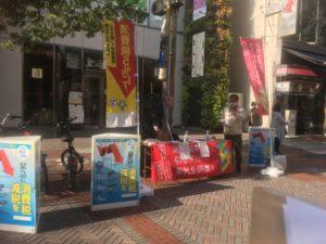 10月26日 県消費税各界連の宣伝署名に反響